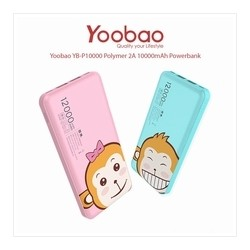 Yoobao Polymer [10000mAh] *Limited Monkey Edition